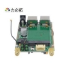 China M350 Application Board for sale