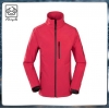 China 2016 Fashion Jacket Cheap Winter Jacket Men Softshell Jacket for sale