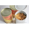 China Canned Chick Peas 400g Chick Peas for sale