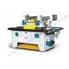 China Woodworking Machinery MJ164 for sale