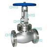 China Zirconium cut-off valve02 for sale