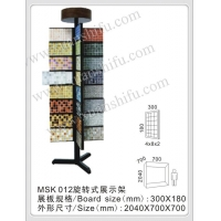 MSK012 rotating exhibition rack for peel and stick instant mosaic