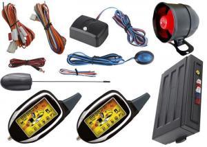 China Electronic Shock Sensor Car Burglar Alarm System With Ultrasonic Sensor Motion Alarm on sale