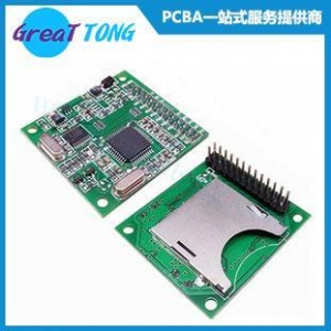 China SMT/DIP PCBA for 4-layer Intelligent Digital Circuit Board on sale