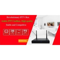 IPTV For Middle East & Afric...