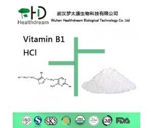 China Vitamin B1 HCl on sale