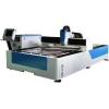 China Desktop Laser Marking Machine for sale
