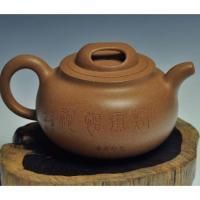 Tea Yixing Clay Teapot Duan Ni Gui Ying 260ml