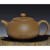 China Tea Yixing Teapot Duan Ni Clay Rich Pot 180ml for sale