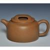 China Tea Yixing Clay Teapot Duan Ni Niu Gai Lian Zi 220ml for sale