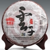 China Tea 2011 Haiwan Laotongzhi Qiaomu Ripe Cake Pu-Erh Tea for sale