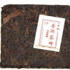 China Tea 2007 Haiwan 7588 Jiajia Ripe Brick Pu-Erh Tea for sale