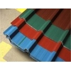 China Colour Coated Steel Sheets for sale