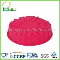 China happy birthday cake mould Non-stick Food Grade Silicone Happy Birthday Cake Mold on sale