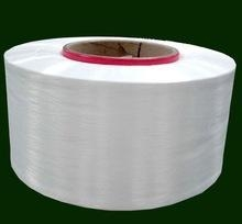 China Professional polyester silver anti bacteria DTY yarn, draw texturized yarn,75D-150D on sale