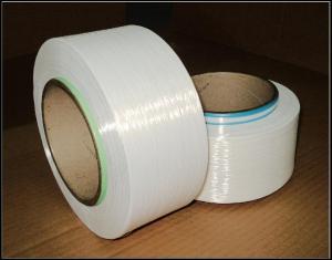 China Anti-bacteria yarn on sale