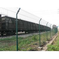 Railway Fence