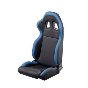 China racing car seats HL8084S Auto seats on sale
