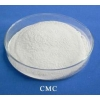 China Sodium Carboxy Methyl Cellulose for sale