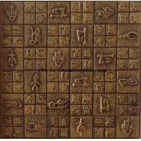 Antique Oracle mosaic (Golden)