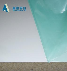 China Aluminum plate 6061 t6 For fishing boat on sale