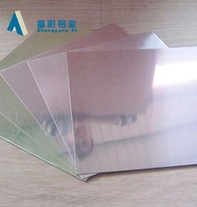 China PRODUCTS cold rolled aluminum sheet 1060 hardness on sale
