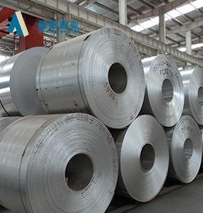 China PRODUCTS 1100 H18 aluminum coil properties Density aluminum alloy on sale