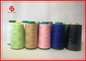China High Tenacity 4000Y/5000Y Polyester Coats Sewing Thread Colorful Wear Resistant on sale