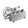 China AWP260 Automatic Four-side Sealing Wipes Packing Machine (Dustproof Type) for sale