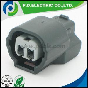 China PD7021A-1.2-21 2P sumitomoIAT ECT VTC/ headlight/sensor/lamplet/turn light plug for HONDA on sale
