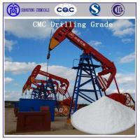 CMC Drilling Grade