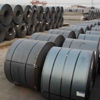 China Hot Rolled Steel Coils on sale
