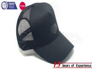 China Embroidery Design Casual Custom Mesh Back Trucker Hats Ma... on sale