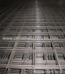 China BRC Welded Wire Mesh Panel For concrete reinfocing on sale