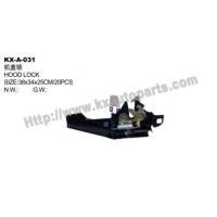 China Isuzu D-max Hood Lock on sale