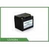 China 40Ah Capacity Rechargeable Lithium Ion Battery Deep Cycle TB1240F-S110C for sale