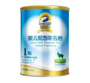 China Glat Milk Powder For Infant Formula—100g on sale