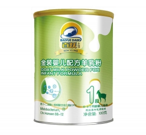 China GOAT MILK POWDER FOR INFANT FORMULA—100g on sale