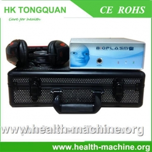 China Factory price CE approved body health care magnetic resonance Update Version analyzer9DNLS on sale