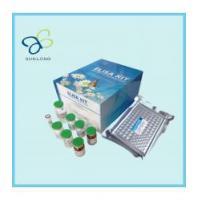 SL0045Ca Canine Vitamin B12(VB12) ELISA Kit