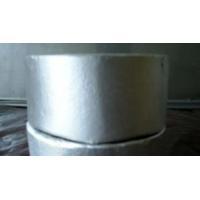 China Aluminium-erbium alloy on sale