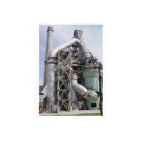 China Vertical Coal Mill on sale