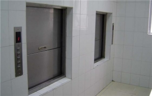China Dumbwaiter Debris lift on sale