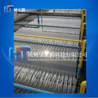 MBR sewage treatment of sea salt on 2000T/D