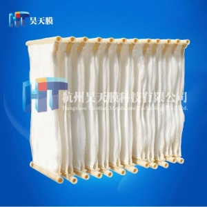 China HT-MBR-8-PP on sale