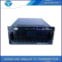 China 2000W UHF Analog TV Transmitter on sale
