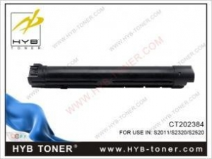 China XEROX S2011 toner cartridge on sale