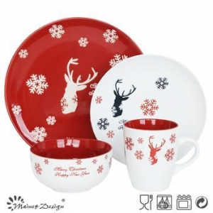 China 2017 Hot selling christmas dinner set on sale