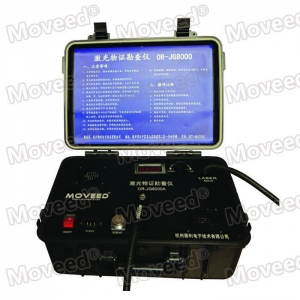 China 532nm/445nm/405nm Forensic Laser evidence detection light source OR-GJG8000A/B/C on sale