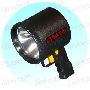 China Police Handheld Strong Light Searchlight OR-G9001 on sale